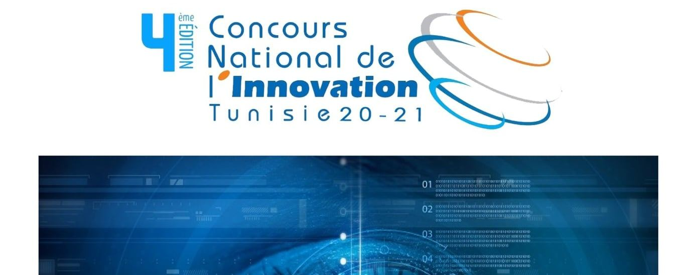 4 concours innovation apii comp